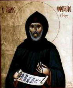 (The Deacon, St. Ephrem) 'His final coming is like his first. As holy men and prophets waited for him, thinking that he would reveal himself in their own day, so today each of the faithful longs to welcome him in his own day, because Christ has not made plain the day of his coming.'