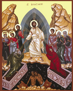 Christ my hope is risen, and he goes before you into Galilee.