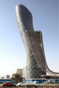 Unlike Italy's Leaning Tower of Pisa, the Capital Gate Building in Abu Dhabi  is intended to lean that way - and is structurally and architecturally sound.