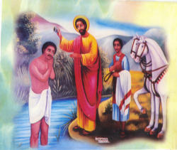 I could sense the wonder that the Ethiopian Court Official must have felt as he was brought out of the water to a new life and a new world of the spirit after being Baptized by St. Philip (Acts 8).