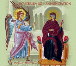 The Angel of the Lord appeared to Mary