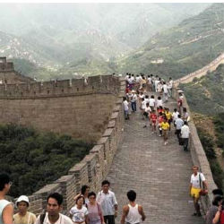 Surprisingly, the Great Wall of China in Beijing only ranks as number seven in China's top tourism sites.
