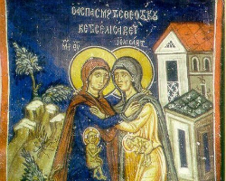 Early Fresco of the Visitation of Mary with Elizabeth