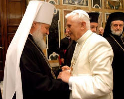 Patriarch Kirill and Pope Benedict XVI