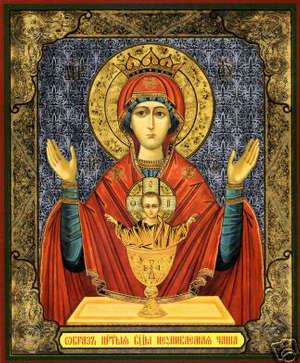 The icon depicts the Mother of God