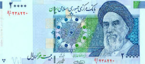 The Iranian rial is rapidly declining in value causing new financial woes for the people and government.