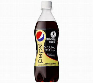Pepsi Special claims that dextrin slows the absorption of fat in the body by binding with it and eliminating it as waste, not reserving it as empty calories.