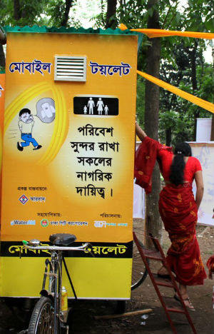 According to the non-governmental organization WaterAid, one in three women worldwide has no access to a decent toilet, increasing their risk of illness, harassment and even physical attack.
