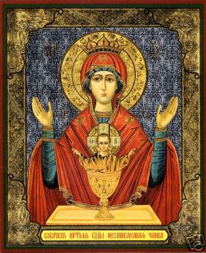 saint landry catholic singles St landericus (or landry) was a sincere and dedicated servant of god who, like his lord jesus christ catholic online singles safe, secure catholic dating.