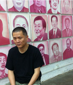 Artist Zhang Bingjian's artwork is intended to raise the issue as well as encourage the public discussion of corruption in China.