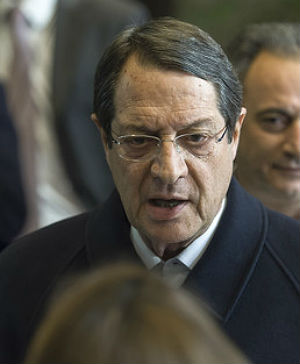 Cyprus President Nicos Anastasiades says that the nation's bailout deal with the EU was 'painful,' but the best under the circumstances.