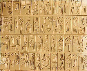An example of cuneiform script.