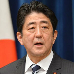 Japanese Prime Minister Shinzo Abe announced the assistance this past weekend, on the second day of the three-day Tokyo International Conference on African Development, or TICAD.