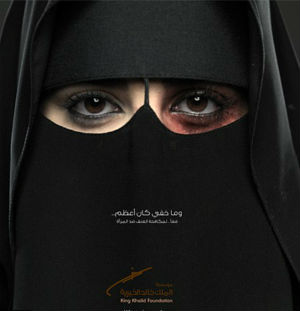 Saudi Arabia published its first public campaign ad against domestic violence, featuring a close-up of a woman wearing a niqab with only her eyes visible, sporting one blackened eye in April.
