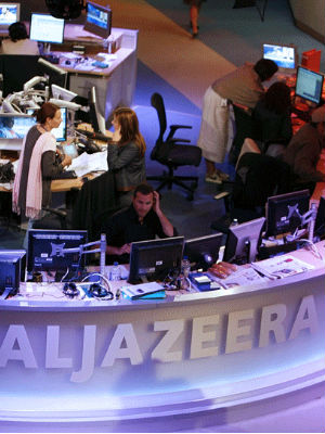 According to the document, in addition to cracking the airline reservation services for Russian airline Aeroflot, accessing 'Al Jazeera broadcasting internal communication' was listed as a 'notable success.'