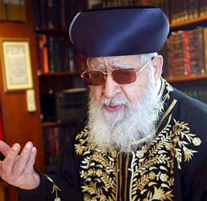 Founding the orthodox Jewish party Shas in 1984, Rabbi Ovadia Yosef lent his support to marginalized Jews from the Middle East and Northern Africa.
