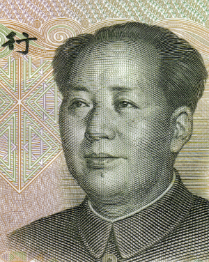 The yuan may be the world's next reserve currency.