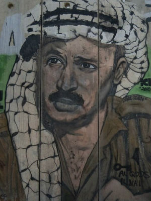 Yasser Arafat fell ill in October 2004 and was airlifted to France days later, after he failed to respond to treatment from a team of Mideast medical specialists.