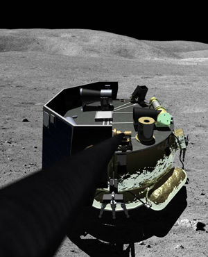 The MX-1 vehicle is too small to accommodate a human being. A U.S. spacecraft hasn't made a controlled landing on the moon since Apollo 17 left the lunar surface on Dec. 14, 1972.