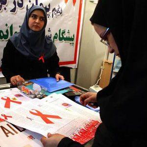 Reasons behind this increase in Iran are complex - but the nation is rising to the challenge of identifying and treating those with the disease.
