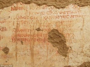 Greek writing of the wall of a Roman school in Egypt reveals exhortations to students to work hard and to copy and learn their classical literature.