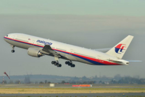 If MH370 is landed somewhere, it would be very difficult to hide.