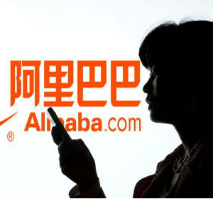 Founded in 1999 by former English teacher Jack Ma, Alibaba has expanded far and above its original blueprint as a web marketplace for Chinese companies.