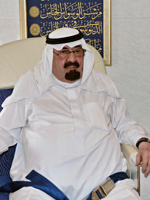 The Saudi monarch also wished Muslims 'security, prosperity and stability' over Ramadan, which began in most countries this past weekend.