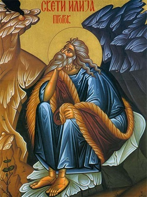 A Byzantine Icon of Elijah under the broom tree