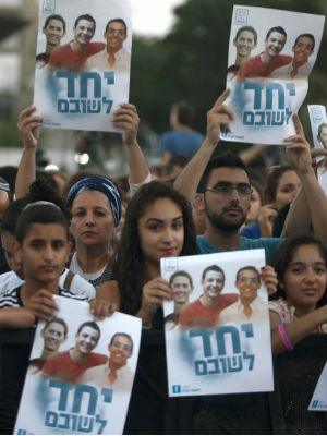 Israeli Prime Minister Benjamin Netanyahu vows that the Islamist militant group Hamas, which it accuses of the abductions, will pay a high price for their actions.