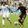 Image of Germany shattered an almost forty year run of Brazil remaining undefeated at home after their July 8 match.