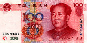 A new study from China indicates that the Chinese yuan is likely to become the third most used international currency by 2019.