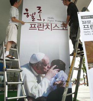 The Pope's South Korean visit marked the first ever papal flight across China.