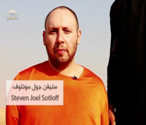 American Journalist, Steven Sotloff, has been executed by the Islamic State.