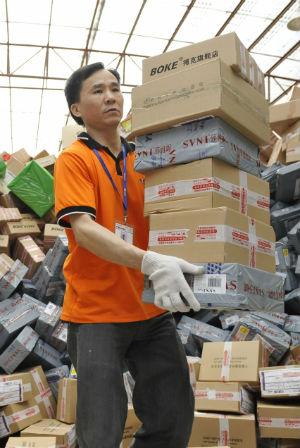 Alibaba sells over    billion during this strange Chinese holiday     Catholic Online