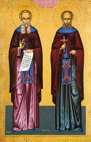 Image result for free pictures of St. Basil the Great and St. Gregory Nazianzen,