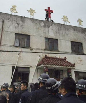 Chinese province orders crosses to be removed from outside churches