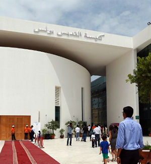 Parish founded in United Arab Emirates to promote peace, dialogue