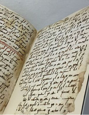 Quran manuscript, at 1,500 years old, may be the oldest one discovered to date
