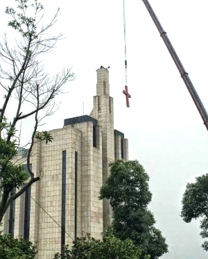 Chinese Christians protest 'evil Communist campaign' to destroy crosses
