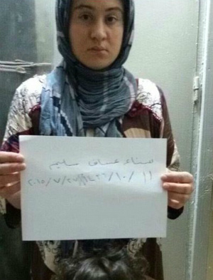 Photos of women captured by ISIS pleading for help circulate online