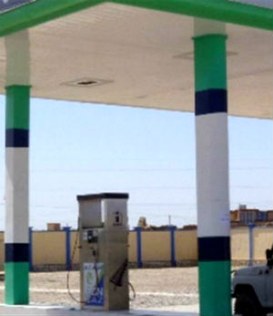 The one secret $43 million gas station the government doesn't want you to know about