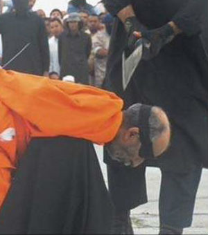 Libyan man executed by Islamic State for practicing acupuncture