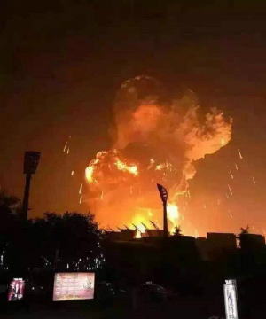 See the MASSIVE blasts in Tianjin that claimed 173 lives (VIDEO)