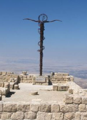 'Jerusalem Encounter': Ministers and Christian youths head to Holy Land