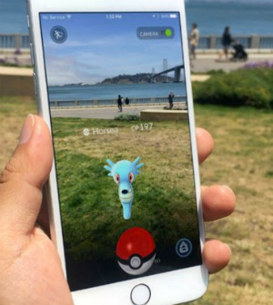Pokemon Go is an augmented reality game. Your smartphone superimposes the game over reality on your phone.