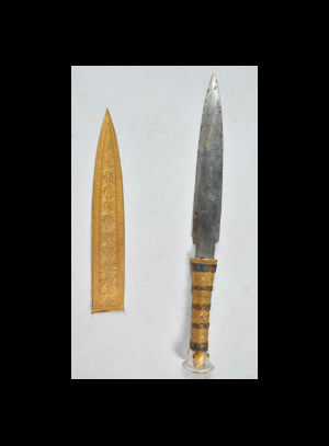 Egyptian kings reigned with weapons from space? New study reveals shocking origins of King Tut's dagger