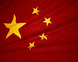 Image of The flag of Communist China