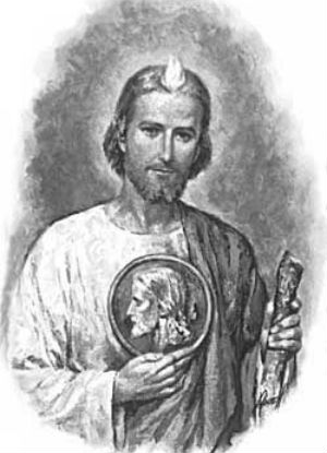 saint jude muslim personals Spanish translation, synonyms, definitions and usage examples of english word 'jude.