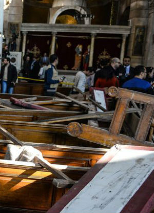 25 Dead in latest church bombing - Heavenly Father, protect your flock